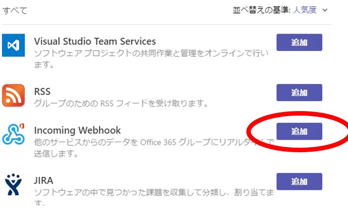 f:id:ShunsukeKawai:20170406165804p:plain:w600