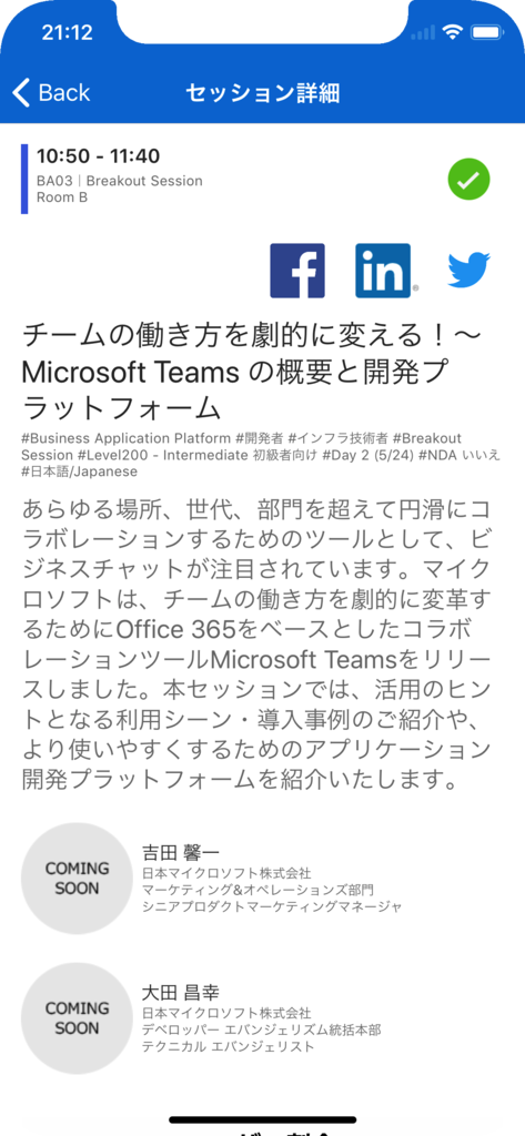 f:id:ShunsukeKawai:20170915211447p:plain:w200
