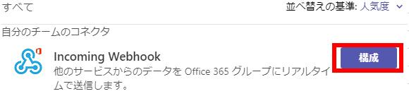f:id:ShunsukeKawai:20180719191648p:plain