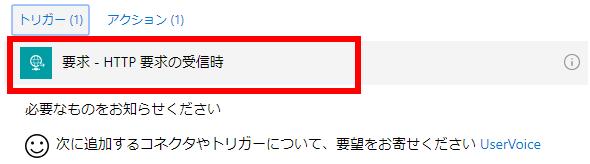 f:id:ShunsukeKawai:20180719193614p:plain