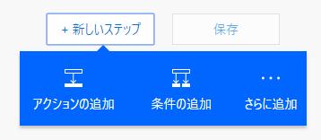 f:id:ShunsukeKawai:20180719205240p:plain