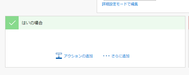 f:id:ShunsukeKawai:20180719205628p:plain