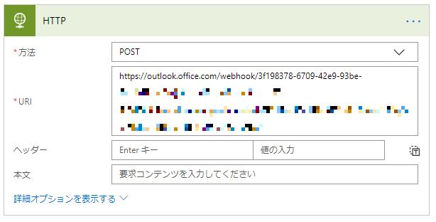 f:id:ShunsukeKawai:20180719210047p:plain