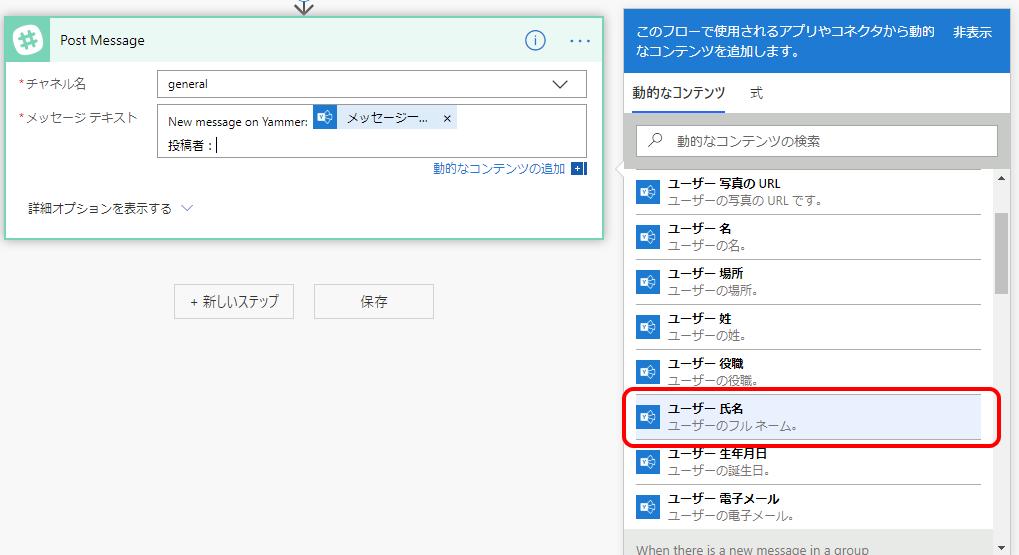 f:id:ShunsukeKawai:20191024143530p:plain
