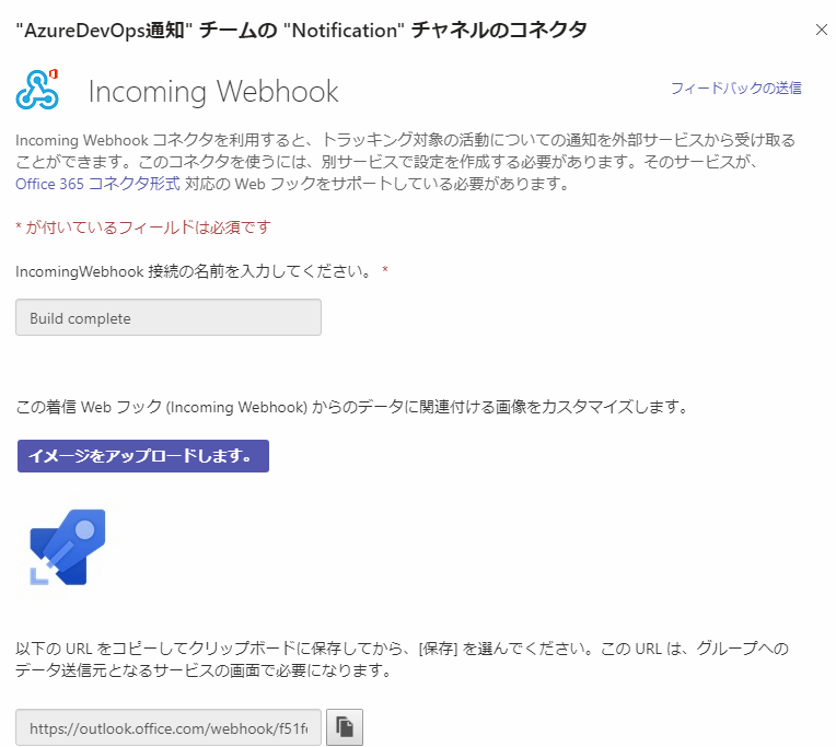 f:id:ShunsukeKawai:20191216133327p:plain