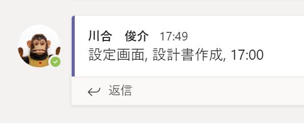 f:id:ShunsukeKawai:20200402174926p:plain