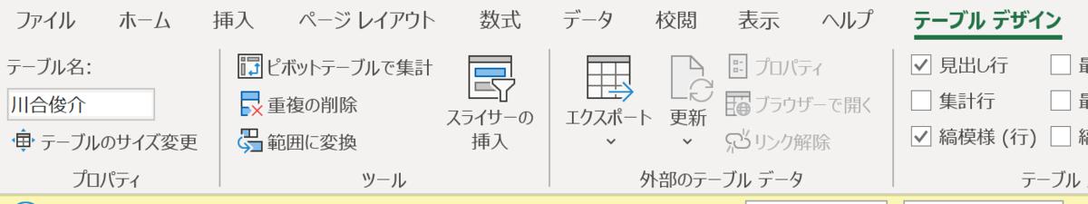 f:id:ShunsukeKawai:20200403013045p:plain