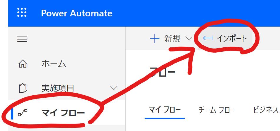 f:id:ShunsukeKawai:20200403101813p:plain:w300