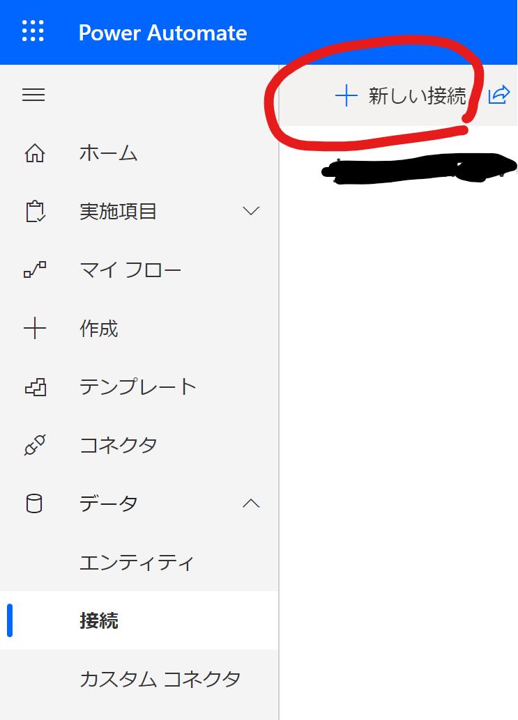 f:id:ShunsukeKawai:20200403103056p:plain:w300