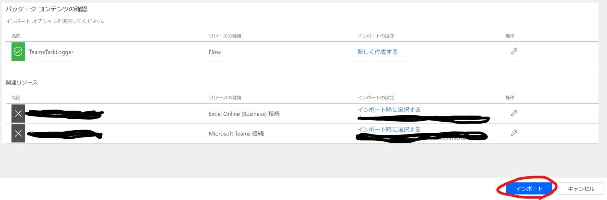 f:id:ShunsukeKawai:20200403105448p:plain