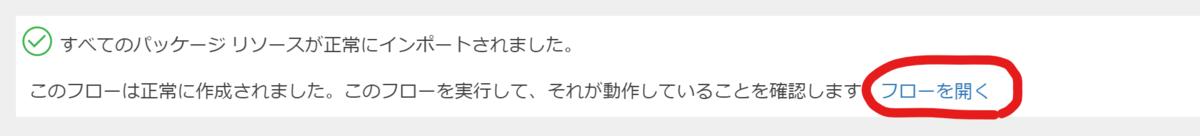 f:id:ShunsukeKawai:20200403105801p:plain