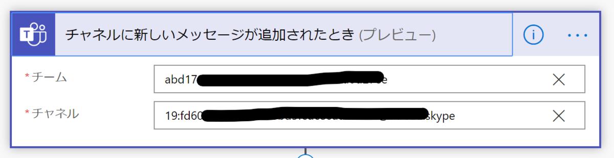 f:id:ShunsukeKawai:20200403112531p:plain