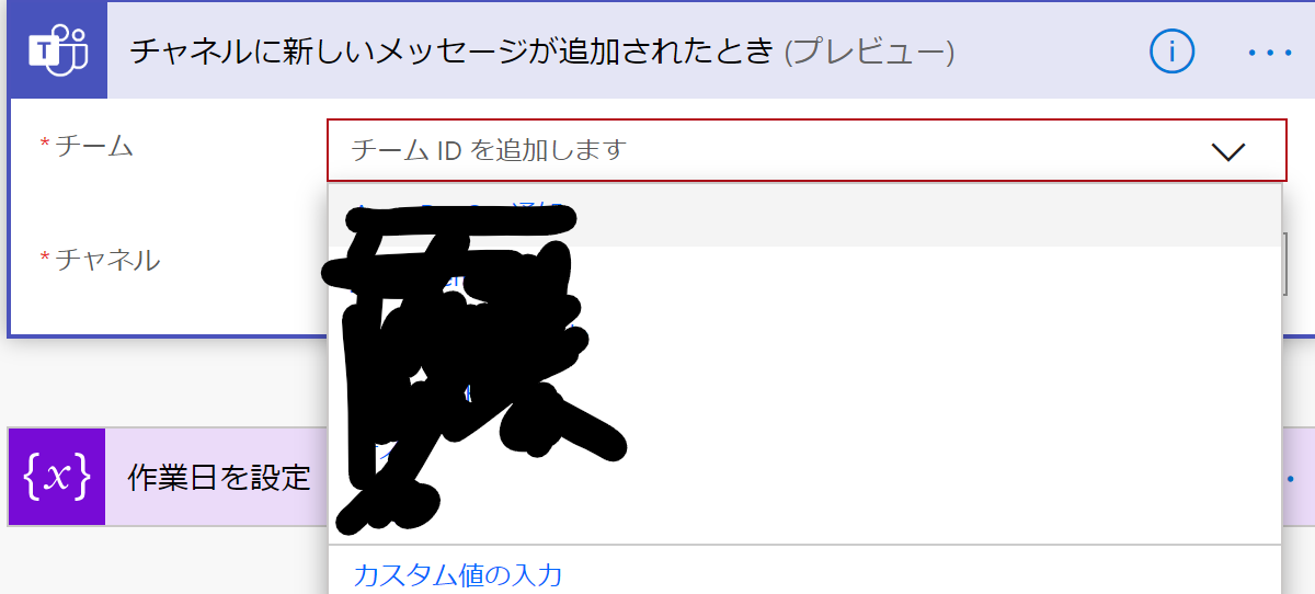 f:id:ShunsukeKawai:20200403112735p:plain