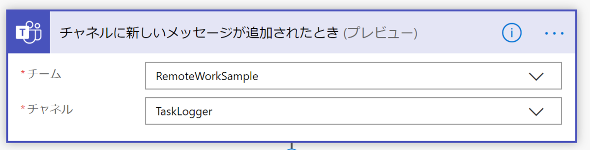 f:id:ShunsukeKawai:20200403112838p:plain