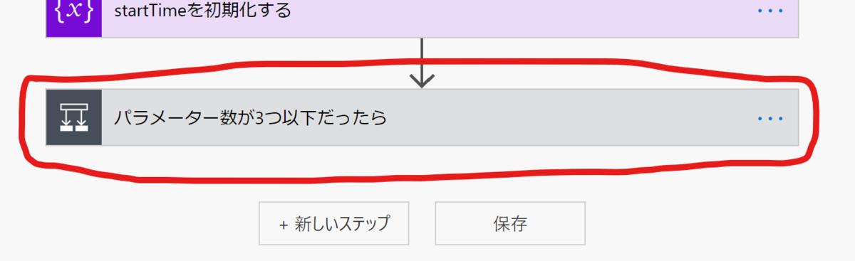 f:id:ShunsukeKawai:20200403113032p:plain