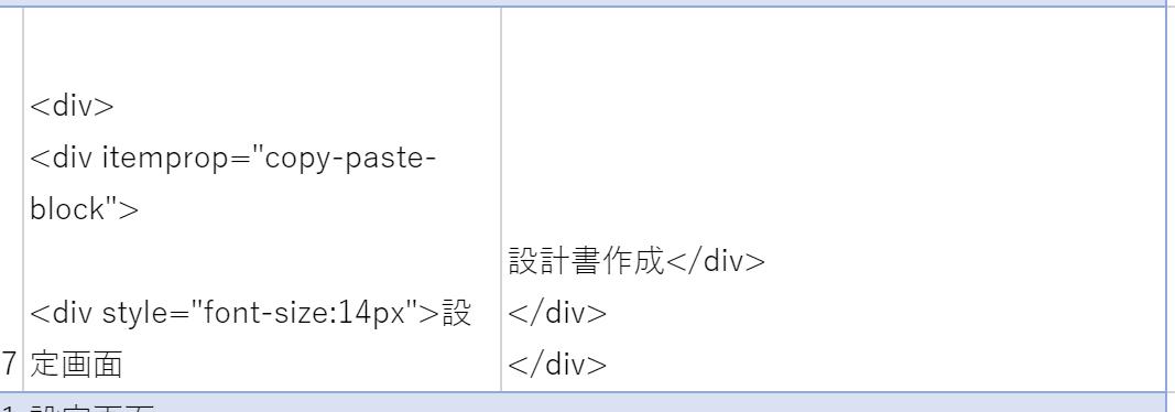 f:id:ShunsukeKawai:20200403143319p:plain