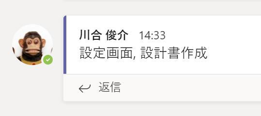f:id:ShunsukeKawai:20200403143720p:plain