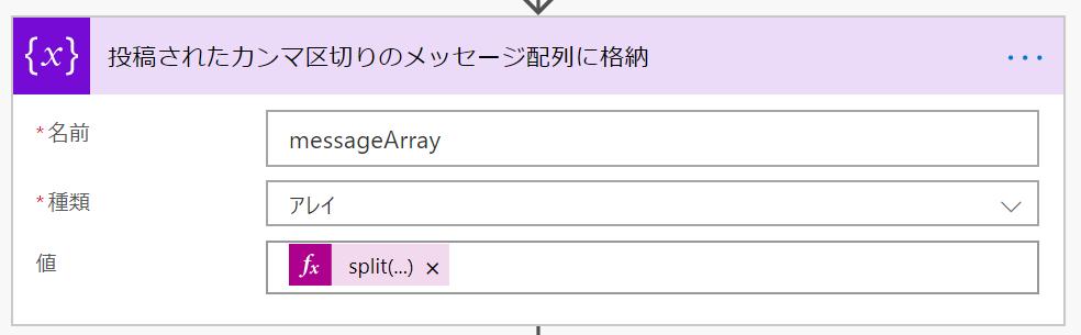 f:id:ShunsukeKawai:20200407152219p:plain:w500