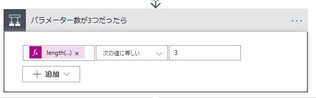 f:id:ShunsukeKawai:20200408182252p:plain:w500
