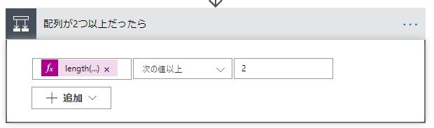 f:id:ShunsukeKawai:20200408184812p:plain:w500