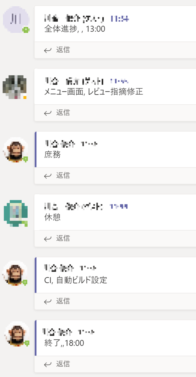 f:id:ShunsukeKawai:20200409121735p:plain:h600