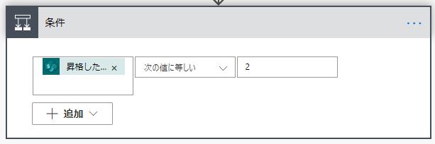 f:id:ShunsukeKawai:20200727135940p:plain