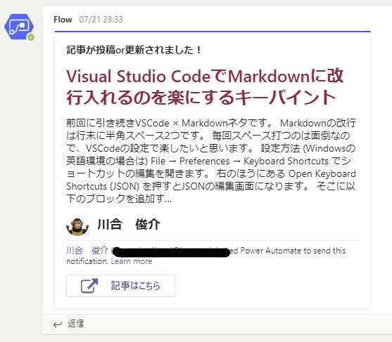 f:id:ShunsukeKawai:20200727141633p:plain
