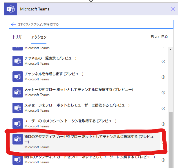 f:id:ShunsukeKawai:20200727173137p:plain