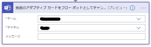 f:id:ShunsukeKawai:20200727173454p:plain