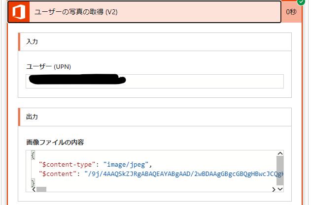 f:id:ShunsukeKawai:20200727182027p:plain