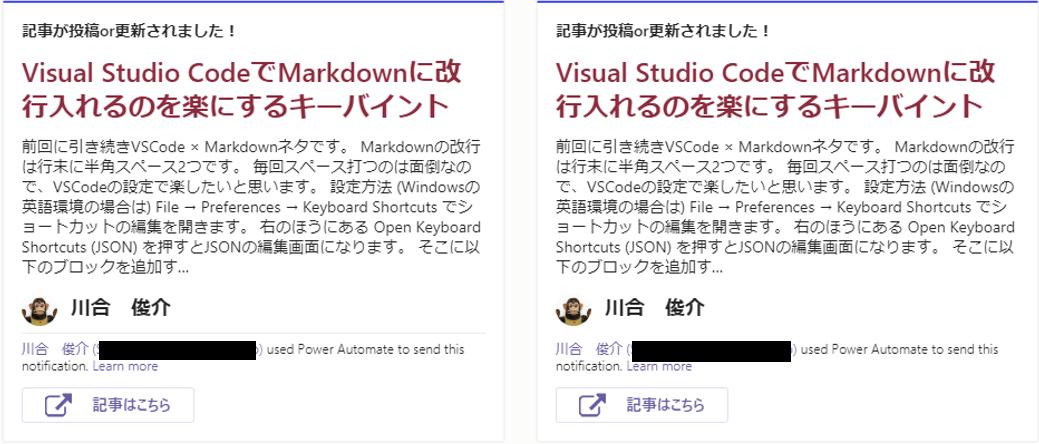 f:id:ShunsukeKawai:20200914184522p:plain