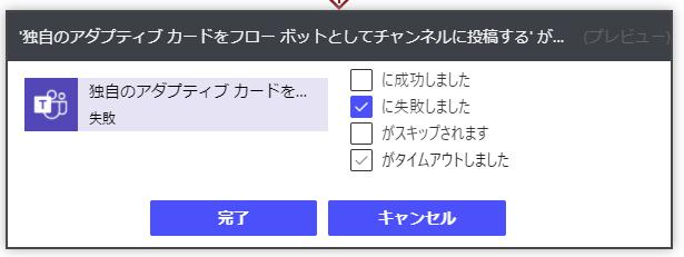 f:id:ShunsukeKawai:20200914185023p:plain