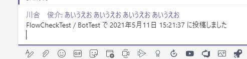 f:id:ShunsukeKawai:20210512121033p:plain
