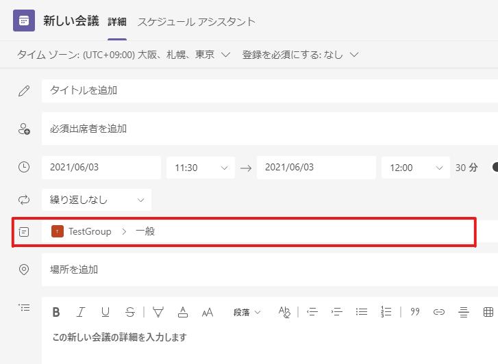 f:id:ShunsukeKawai:20210603112551p:plain