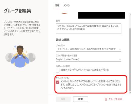 f:id:ShunsukeKawai:20210603184558p:plain