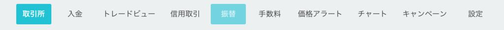 f:id:Shusuke-G:20170918163657p:plain