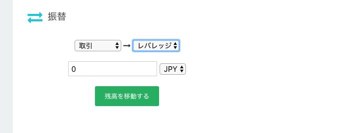 f:id:Shusuke-G:20170918163729p:plain