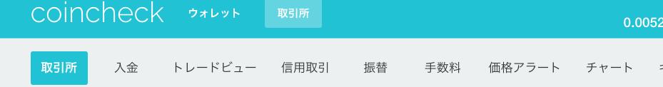 f:id:Shusuke-G:20170918164105p:plain