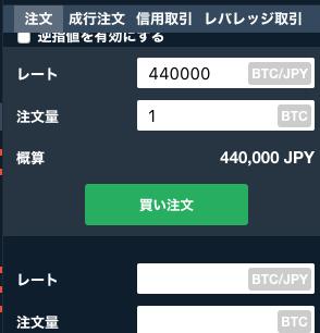 f:id:Shusuke-G:20170918164644p:plain