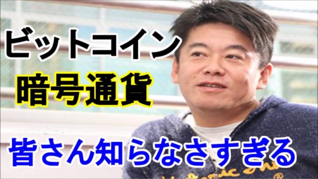 f:id:Shusuke-G:20170919135346j:plain