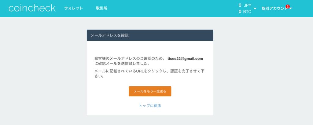f:id:Shusuke-G:20170927133839p:plain