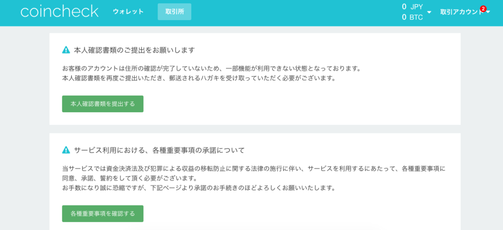 f:id:Shusuke-G:20170927134542p:plain