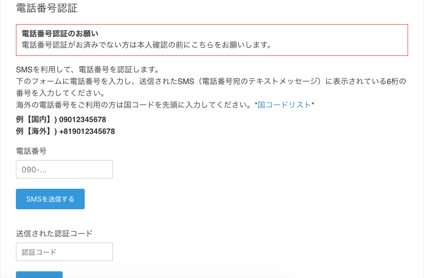 f:id:Shusuke-G:20170927134825p:plain