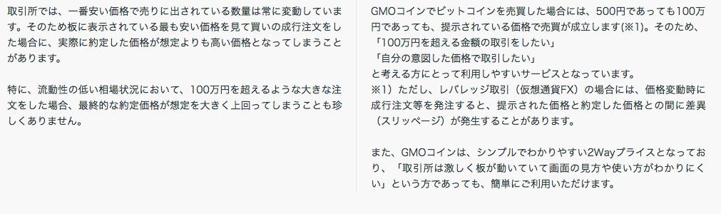 f:id:Shusuke-G:20171004161743p:plain