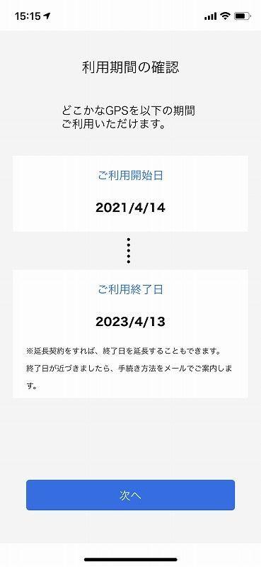 f:id:Sig-Maru:20210415011103j:plain