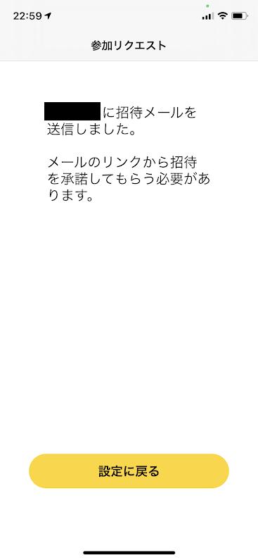 f:id:Sig-Maru:20210420011643p:plain