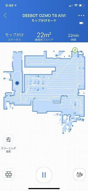 f:id:Sig-Maru:20210730223407j:plain