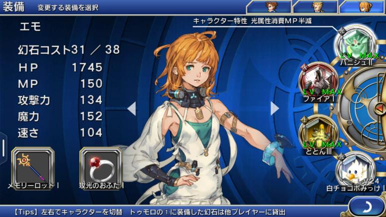 f:id:SikisimaHisayuki:20150216193148p:plain