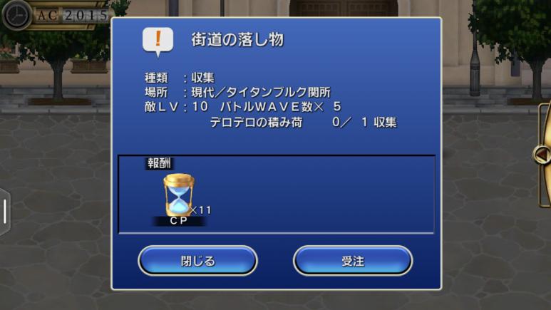 f:id:SikisimaHisayuki:20150216193231p:plain