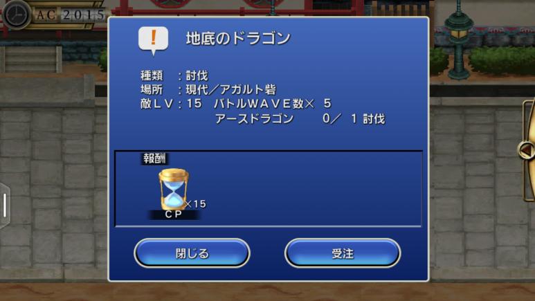 f:id:SikisimaHisayuki:20150216210033p:plain